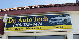 Auto Shop PCH Sign